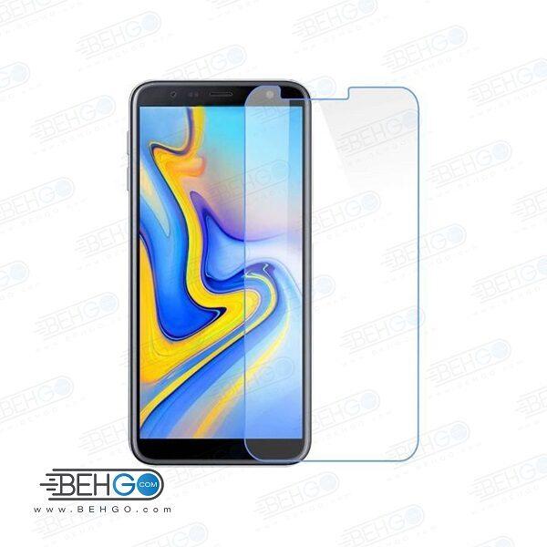 گلس بی رنگ و شفاف یا محافظ صفحه نمایش شیشه ای Glass Screen Protector samsung j6 plus/j4 plus