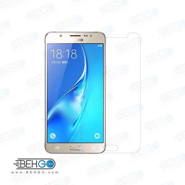 گلس گوشی سامسونگ جی 7 و جی 710 سامسونگ بی رنگ و شفاف یا محافظ صفحه J 710 / J 7 نمایش شیشه ای Glass Screen Protector samsung j700/ J710/J7 2015/ J7 2016