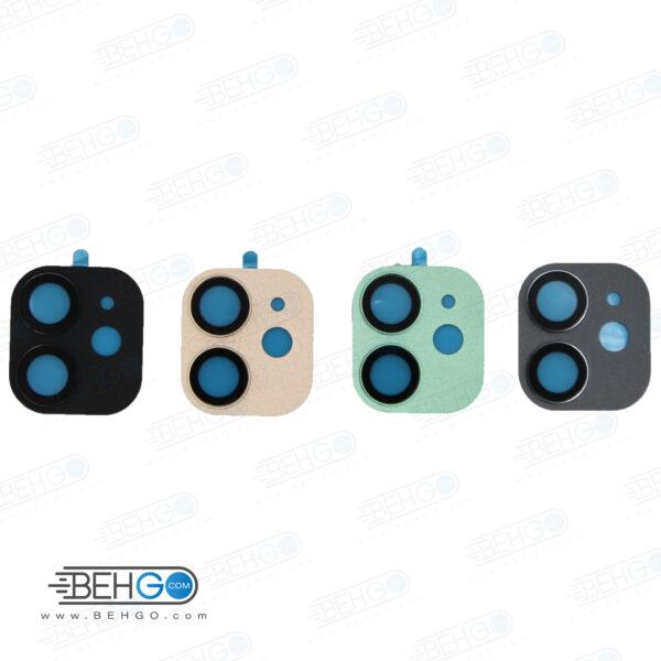 گلس دوربین ایفون 11 اصلی، فول ،کامل و سه بعدی محافظ لنز دوربین آیفون یازده گلس لنز دوربین Best 3D Glass Camera Lens Protector For Apple iphone 11