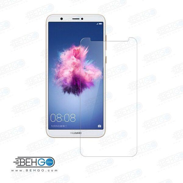 گلس پی اسمارت بی رنگ و شفاف هواوی p smart یا ,پی smart محافظ صفحه نمایش شیشه ای Glass Screen Protector huawei psmart