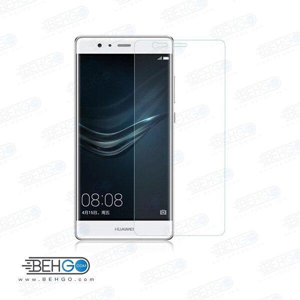 گلس پی 9 بی رنگ و شفاف هواوی p9 یا ,پی 9 محافظ صفحه نمایش شیشه ای Glass Screen Protector huawei p9
