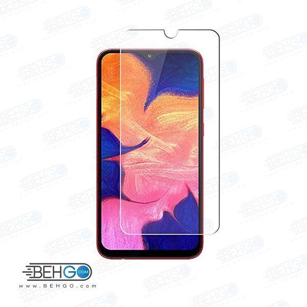 گلس A20e بی رنگ و شفاف یا محافظ صفحه نمایش شیشه ای Glass Screen Protector samsung A20e