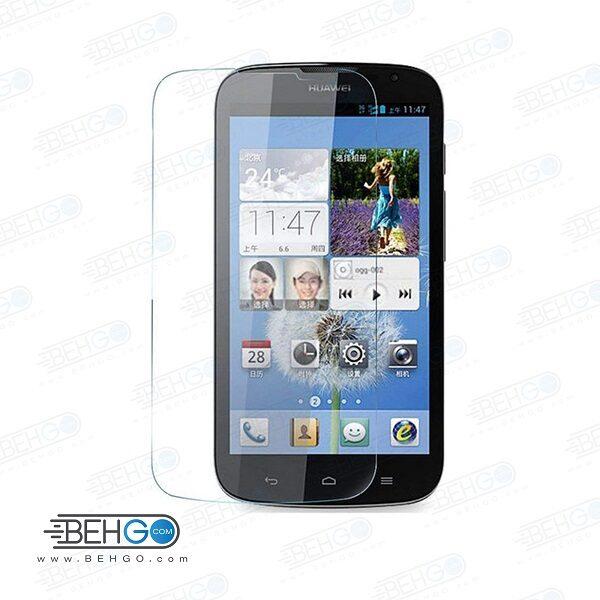 گلس G610 بی رنگ و شفاف هواوی جی 610 محافظ صفحه نمایش شیشه ای Glass Screen Protector huawei G610