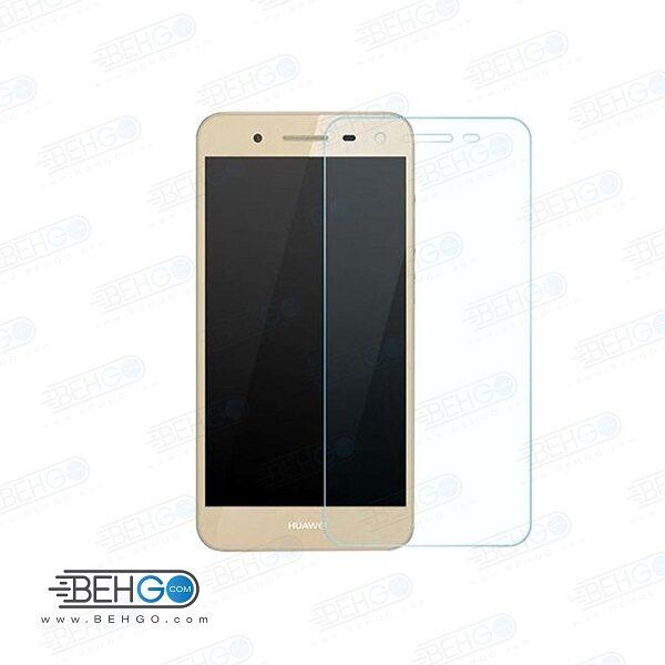 گلس Gr3 بی رنگ و شفاف هواوی جی آر 3 یا ,gr3 محافظ صفحه نمایش شیشه ای Glass Screen Protector huawei Gr3