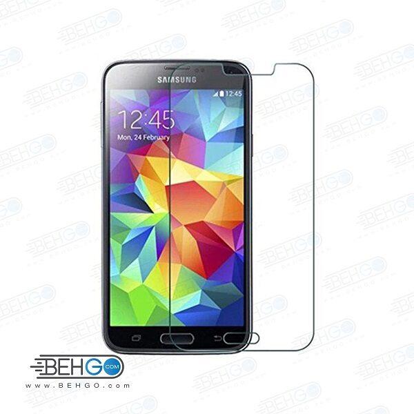 گلس S5 بی رنگ و شفاف یا محافظ صفحه نمایش شیشه ای Glass Screen Protector samsung S5