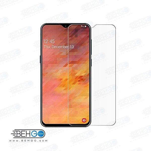 گلس a20 و a30 و a50 و A30s بی رنگ و شفاف یا محافظ صفحه نمایش شیشه ای Glass Screen Protector samsung A20/A30/A50/A30s