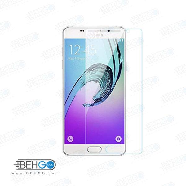 گلس a5 2016 بی رنگ و شفاف یا محافظ صفحه نمایش شیشه ای Glass Screen Protector samsung A5 2016