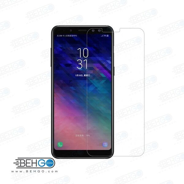 گلس a6 بی رنگ و شفاف یا محافظ صفحه نمایش شیشه ای Glass Screen Protector samsung A6