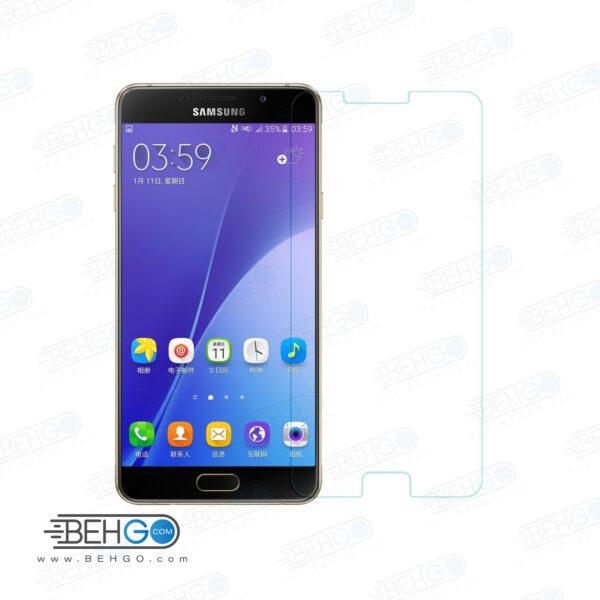 گلس a7 2016 بی رنگ و شفاف یا محافظ صفحه نمایش شیشه ای Glass Screen Protector samsung A7 2016
