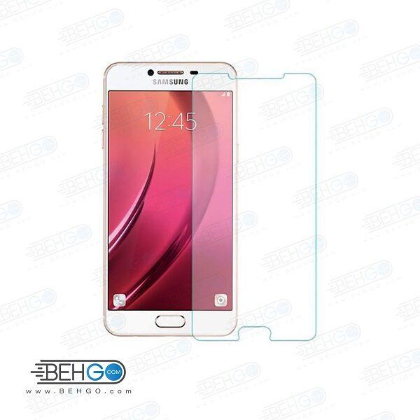 گلس c5 بی رنگ و شفاف یا محافظ صفحه نمایش شیشه ای Glass Screen Protector samsung c5