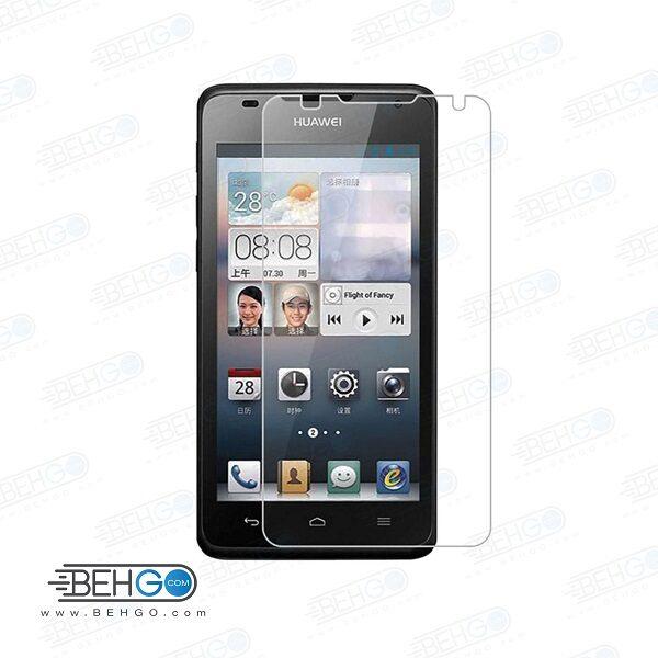گلس y530 بی رنگ و شفاف هواوی وای 530 یا ,y530 محافظ صفحه نمایش شیشه ای Glass Screen Protector huawei y530
