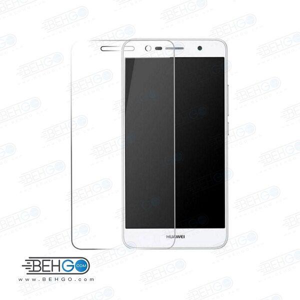گلس y6 pro بی رنگ و شفاف هواوی وای 6 پرو یا ,y6 پرو محافظ صفحه نمایش شیشه ای Glass Screen Protector huawei y6 pro