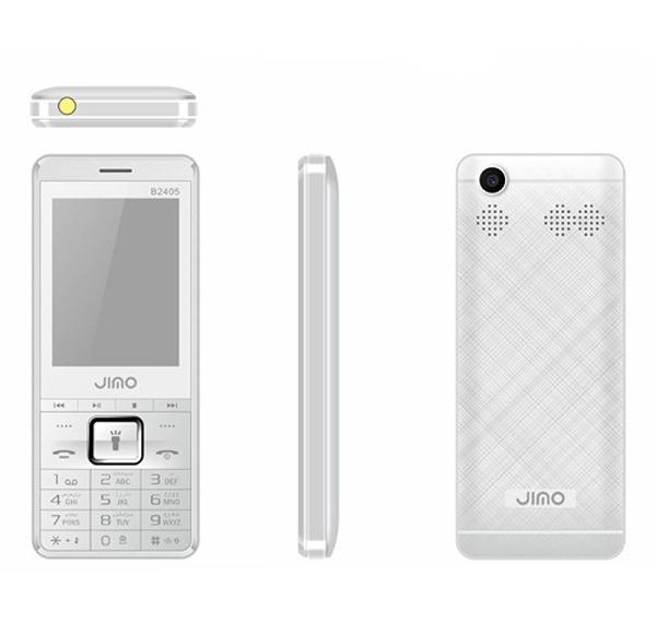 گوشی موبایل جیمو مدل B2405 سفید دو سیمکارت