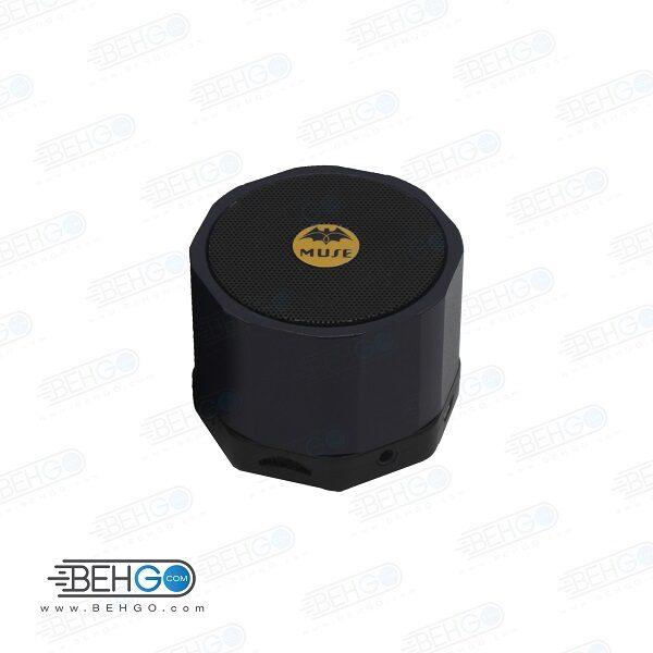 بلندگو یا اسپیکر اصلی بلوتوثی و مموری خور قابل حمل با کیفیت Muse (tank) T98 Bluetooth Speaker