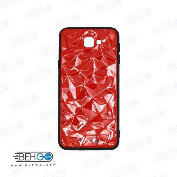 قاب گوشی سامسونگ j5 پریم مدل فانتزی رنگی سه بعدی j5 prime کاور جی پنج پریم مناسب گوشی سامسونگ Best Luxury 3D Color Case for Samsung Galaxy J5 prime