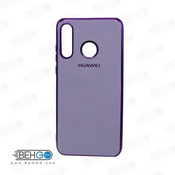 قاب گوشی هواوی پی سی لایت مدل مای کیس گوشی P30lite هواوی My Case For Huawei P30 lite