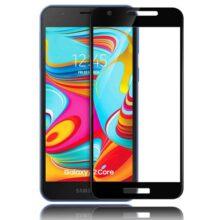 گلس A2 core محافظ صفحه نمایش A2 core گلس تمام چسب A2 کور مناسب گوشی سامسونگ گلکسی Glass Full Samsung Galaxy A2core / A2 core