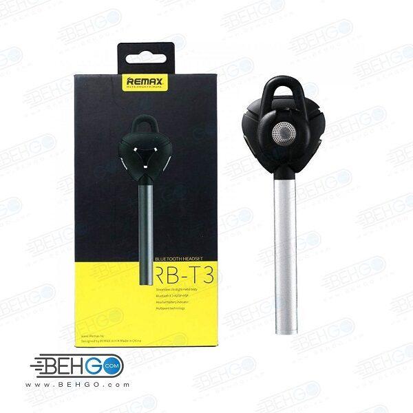 هندزفری بلوتوثی اصلی برند ریمکس مدل Original remax RB-T3 Bluetooth Handsfree