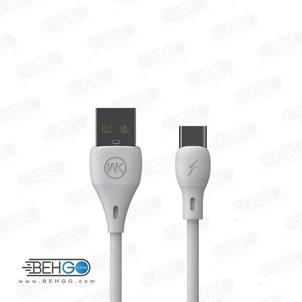 کابل شارژ سریع تایپ سی مدل دبلیو کی دیزاین WK design WDC-072a type-c Fast charge cable