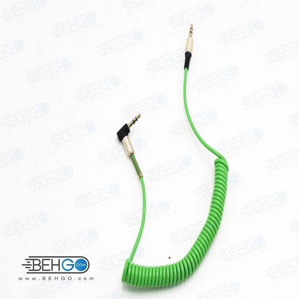 کابل AUX کابل انتقال صدا فنری مناسب انتقال صدا از گوشی موبایل سامسونگ ،هواوی ،ایفون و سایر برندها به اسپیکر بلندگو فنری کد AUX Cable for Beats Headphones, Samsung, iPhone, Huawei, Car Stereo code 7