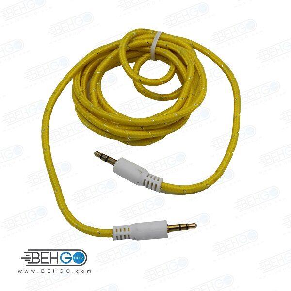 کابل AUX کابل انتقال صدا 2 متری مناسب انتقال صدا از گوشی موبایل سامسونگ ،هواوی ،ایفون و سایر برندها به اسپیکر بلندگو 2متری کد AUX Cable for Beats Headphones, Samsung, iPhone, Huawei, Car Stereo code 4