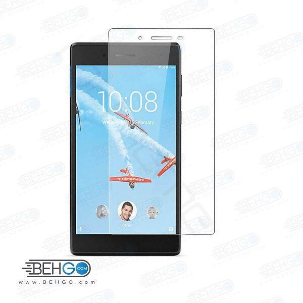گلس تبلت lenovo tab7 7504 بی رنگ و شفاف یا محافظ صفحه نمایش شیشه ای تبلت Glass Screen Protector Lenovo tab7 7504