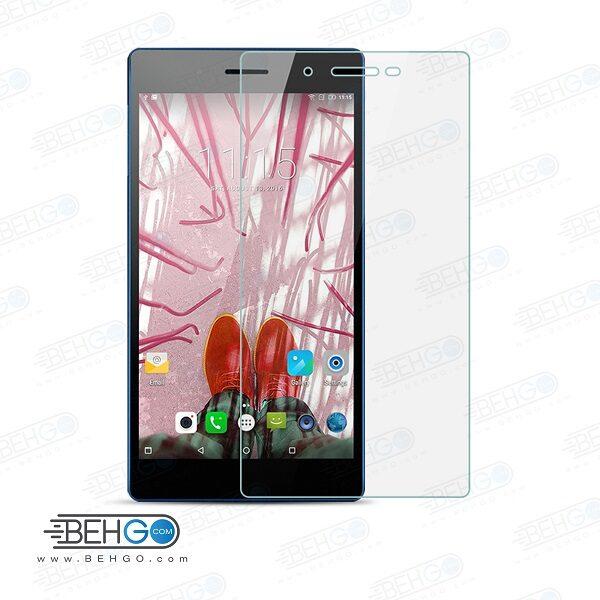 گلس تبلت lenovo Tab3 730m بی رنگ و شفاف یا محافظ صفحه نمایش شیشه ای تبلت Glass Screen Protector Lenovo Tab3 730m
