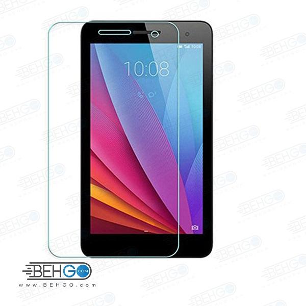 گلس تبلت mediapad t1 701 بی رنگ و شفاف یا محافظ صفحه نمایش شیشه ای تبلت Glass Screen Protector huawei mediapad t1 701