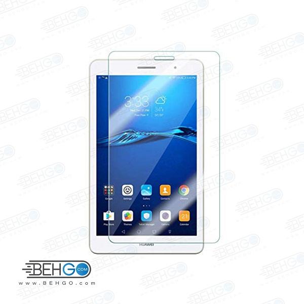 گلس تبلت mediapad T3 مدل 4G سیم کارت خور بی رنگ و شفاف یا محافظ صفحه نمایش شیشه ای تبلت Glass Screen Protector huawei mediapad t3