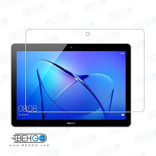 گلس تبلت mediapad t3 9.6 بی رنگ و شفاف یا محافظ صفحه نمایش شیشه ای تبلت Glass Screen Protector huawei mediapad t3 9.6