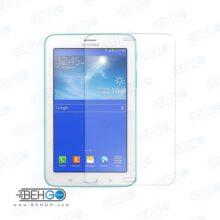 گلس تبلت t110 و t111 و t113 و t116 و tab 3 lite بی رنگ و شفاف یا محافظ صفحه نمایش شیشه ای تبلت Glass Screen Protector Samsung Tab3 lite t110/t111/t113/t116
