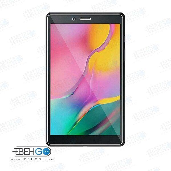 گلس تبلت tab A 2019 t295 بی رنگ و شفاف یا محافظ صفحه نمایش شیشه ای تبلت Glass Screen Protector Samsung tab A 2019 t295