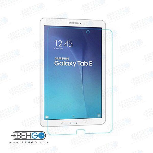 گلس تبلت tab E t560 ده اینچ بی رنگ و شفاف یا محافظ صفحه نمایش شیشه ای تبلت Glass Screen Protector Samsung tab E t560