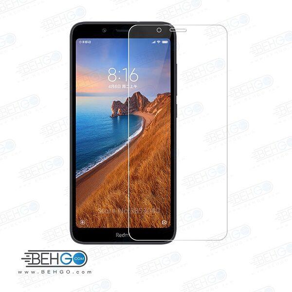گلس شیائومی ردمی 7a بی رنگ و شفاف xiaomi redmi 7a یا ,ردمی هفت آ محافظ صفحه نمایش شیشه ای Glass Screen Protector Xiaomi redmi 7a