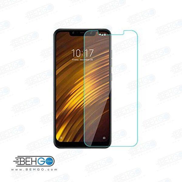 گلس شیائومی pocophone f1 بی رنگ و شفاف xiaomi pocoohone f1 یا ,پوکوفون اف 1 محافظ صفحه نمایش شیشه ای Glass Screen Protector Xiaomi Pocophone F1