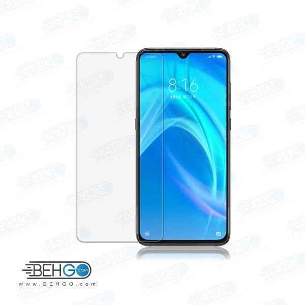 گلس شیائومی redmi note8 بی رنگ و شفاف xiaomi redmi note 8 یا ,شیائومی ردمی نوت هشت محافظ صفحه نمایش شیشه ای Glass Screen Protector Xiaomi redmi note 8