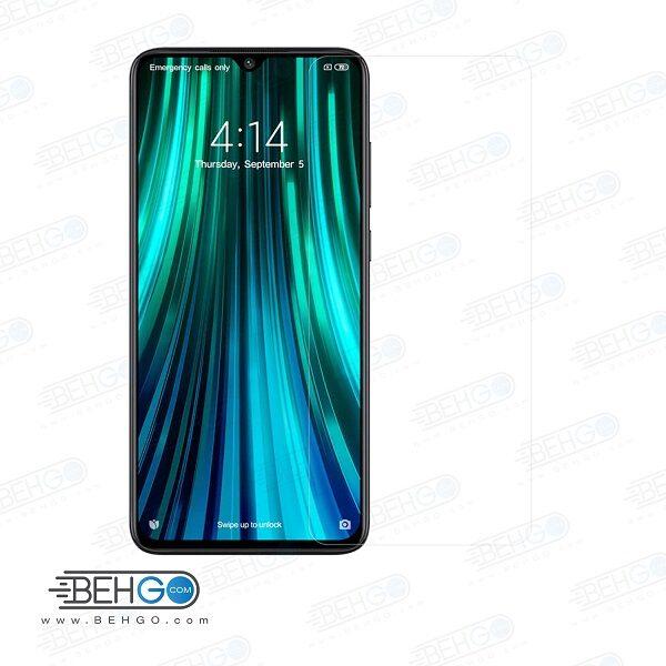 گلس شیائومی redmi note8 pro بی رنگ و شفاف xiaomi redmi note 8 pro یا ,شیائومی ردمی نوت هشت پرو محافظ صفحه نمایش شیشه ای Glass Screen Protector Xiaomi redmi note 8 pro