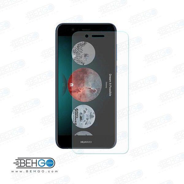 گلس نوا2 پلاس بی رنگ و شفاف هواوی nova2 plus یا ,nova2 plus محافظ صفحه نمایش شیشه ای Glass Screen Protector huawei nova2 plus