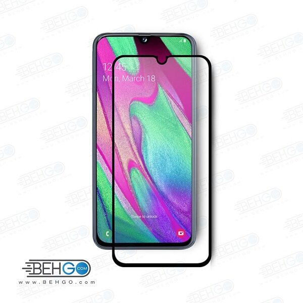گلس گوشی سامسونگ A40 محافظ صفحه نمایش شیشه ای ای 40 تمام چسب گلس سامسونگ آ Full Glue Glass Samsung Galaxy A 40