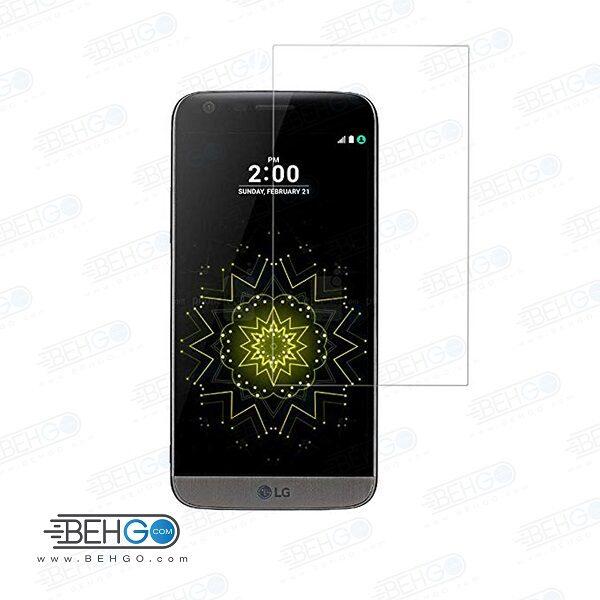 گلس LG g5 بی رنگ و شفاف الجی جی 5 یا ,جی 5 ال جی محافظ صفحه نمایش شیشه ای Glass Screen Protector LG G5
