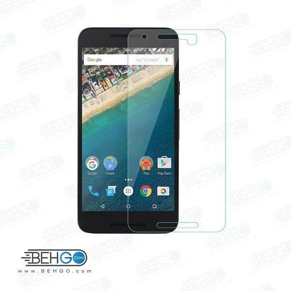 گلس LG nexus 5x بی رنگ و شفاف الجی نکسوس 5 ایکس یا ,نکسوس 5x ال جی محافظ صفحه نمایش شیشه ای Glass Screen Protector LG Nexus 5x