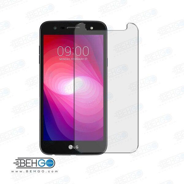 گلس LG x power 2 بی رنگ و شفاف الجی ایکس پاور 2 یا ,ایکس پاور دو ال جی محافظ صفحه نمایش شیشه ای Glass Screen Protector LG X power2