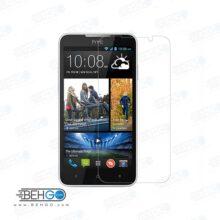 گلس htc 516 بی رنگ و شفاف اچ تی سی دی 516 یا ,516 محافظ صفحه نمایش شیشه ای Glass Screen Protector htc 516