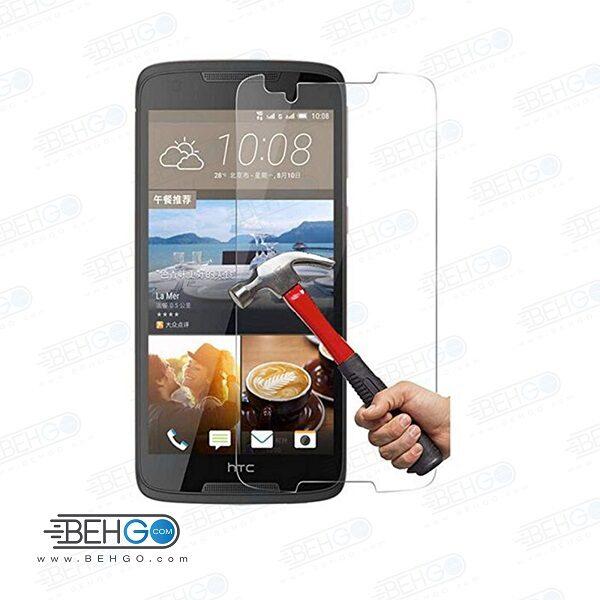 گلس htc 828 بی رنگ و شفاف اچ تی سی 828 یا ,دیزایر 828 محافظ صفحه نمایش شیشه ای Glass Screen Protector htc desire 828