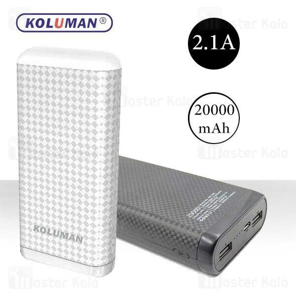 شارژر همراه کلومن مدل KP-105 ظرفیت 20000 میلی آمپر ساعت KOLUMAN KP-105 20000mAh PowerBank