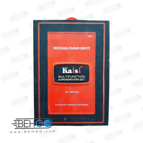 ست پیچ گوشتی Kaisi KS-3801 S2  tools kit ks-3801 s2