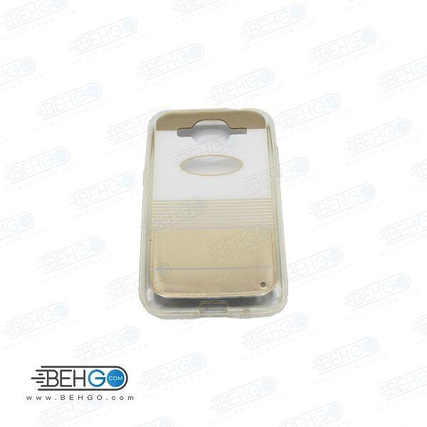 قاب گوشی سامسونگ کور پریم G360 طرح آیینه ای سفید Back cover For Samsung galaxy Core prime
