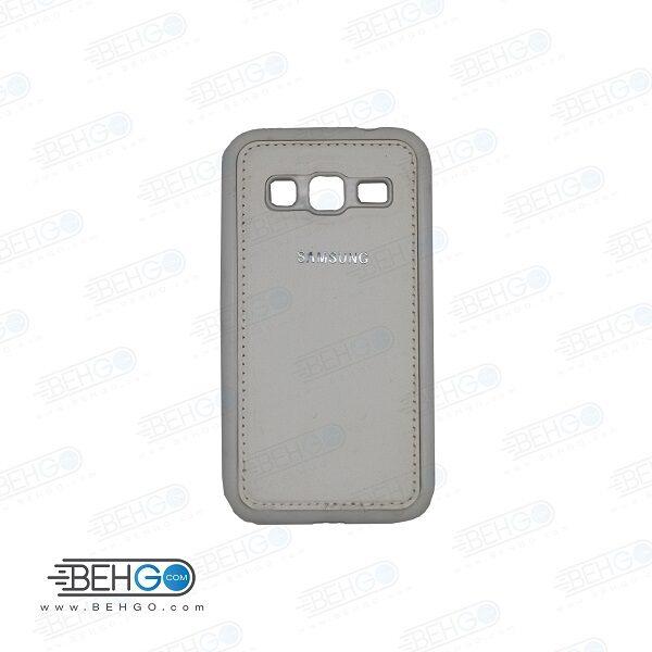 قاب گوشی سامسونگ کور پریم G360 طرح چرم رنگ سفید clear cover For Samsung galaxy Core prime