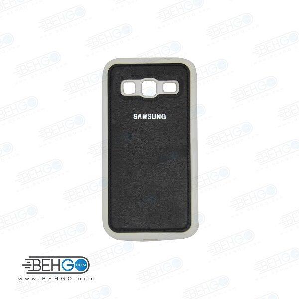 قاب گوشی سامسونگ کور پریم G360 طرح چرم رنگ مشکی clear cover For Samsung galaxy Core prime