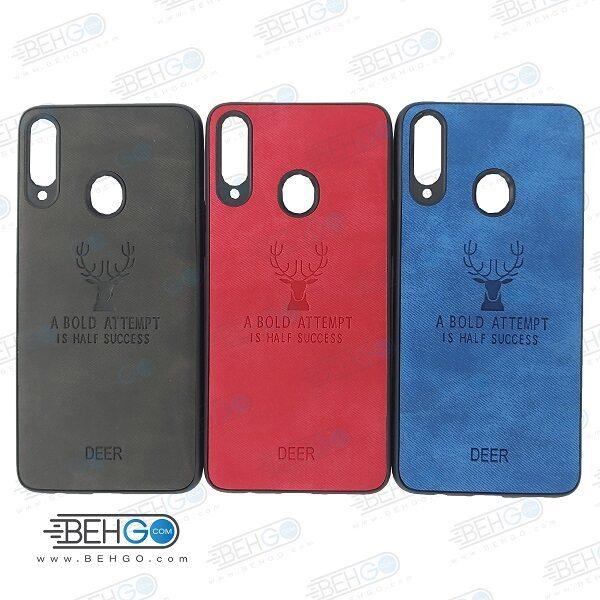 قاب گوشی سامسونگ A20S مدل طرح گوزن کاور A 20 s مناسب گوشی سامسونگ Best Deer Case for Samsung Galaxy A20s